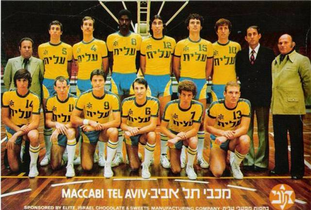 maccabi-tel-aviv-1017.jpg.824x0_q71